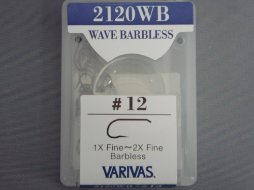 2120 Wave Barbless