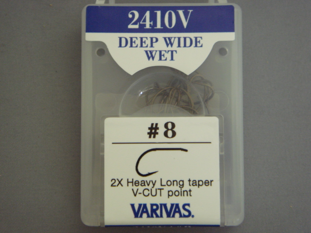2410V DEEP WIDE WET