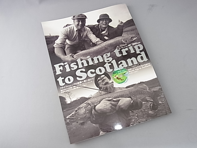 Fishing Trip to Scotland 別冊つり人Vol.195